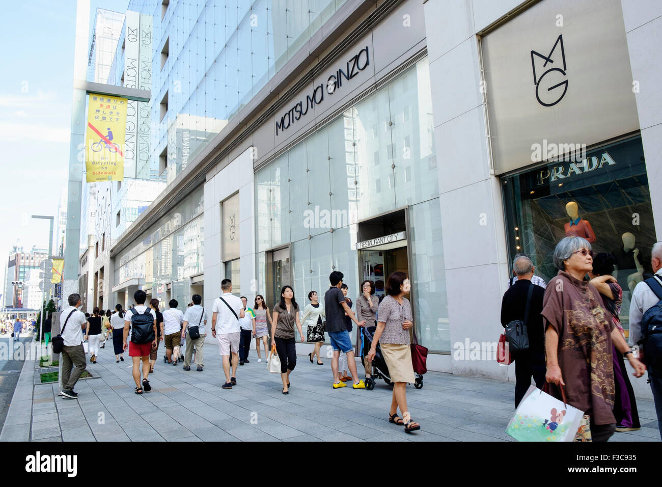 Busy street in upmarket shopping district of Ginza in Tokyo Japan - Stock Image