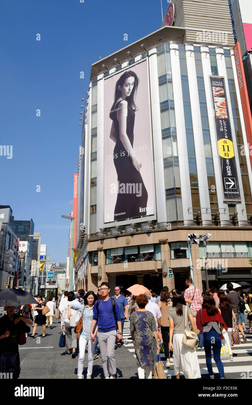 Busy street in upmarket shopping district of Ginza in Tokyo Japan Stock Photo