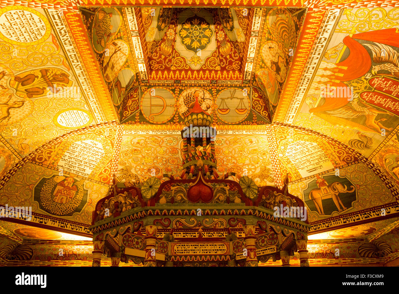 The painted ceiling of a typical wooden Jewish synagogue In Warsaw Poland - Stock Image