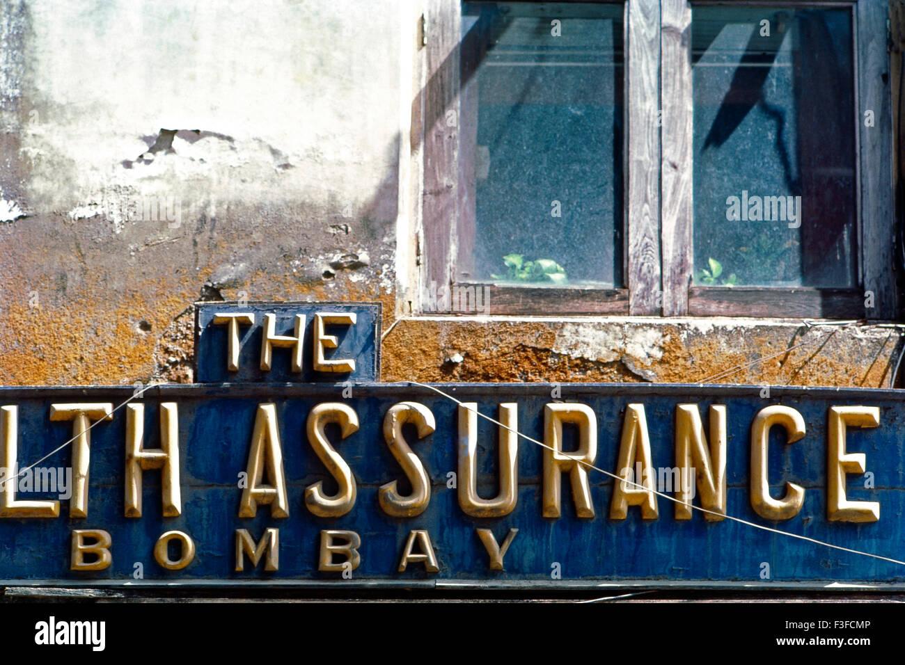 Art deco typography at Bombay Mumbai ; Maharashtra ; India - Stock Image