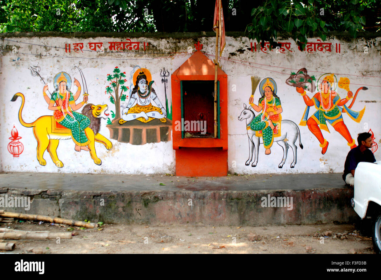 Painting of Indian god on wall - Stock Image