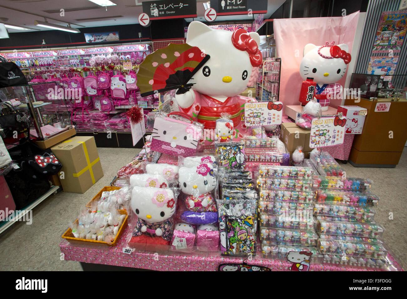 7e4ec032b Hello Kitty Shop Stock Photos & Hello Kitty Shop Stock Images - Alamy