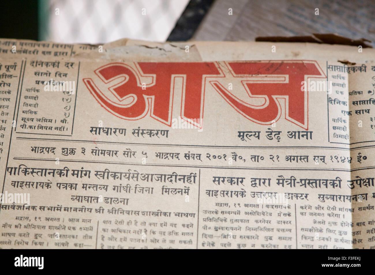 India's oldest Hindi newspaper AAJ 21st August 1944 in Varanasi ; Uttar Pradesh ; India Stock Photo