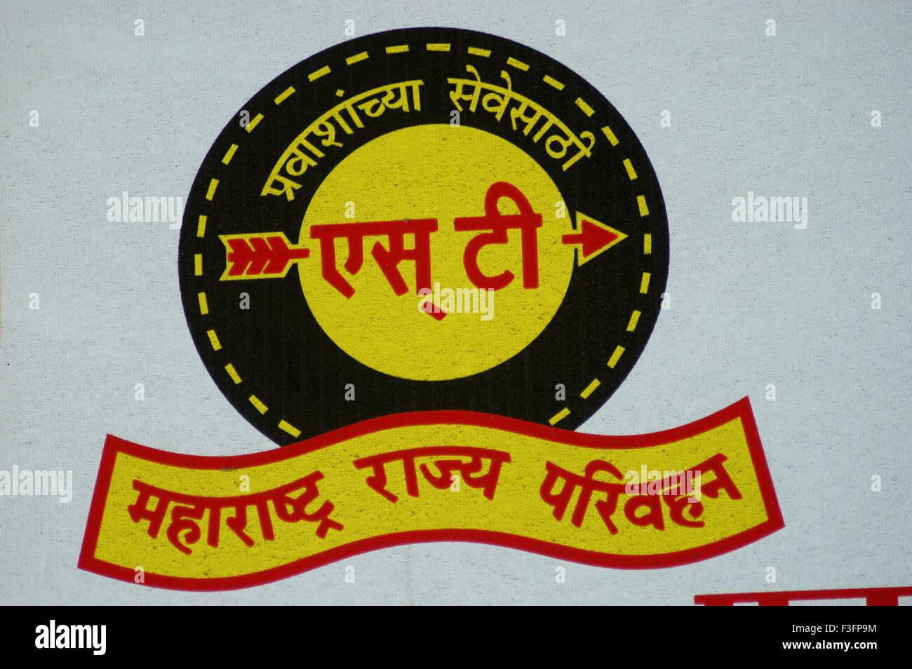 Logo Of Maharashtra State Road Transport Corporation Stock Photo