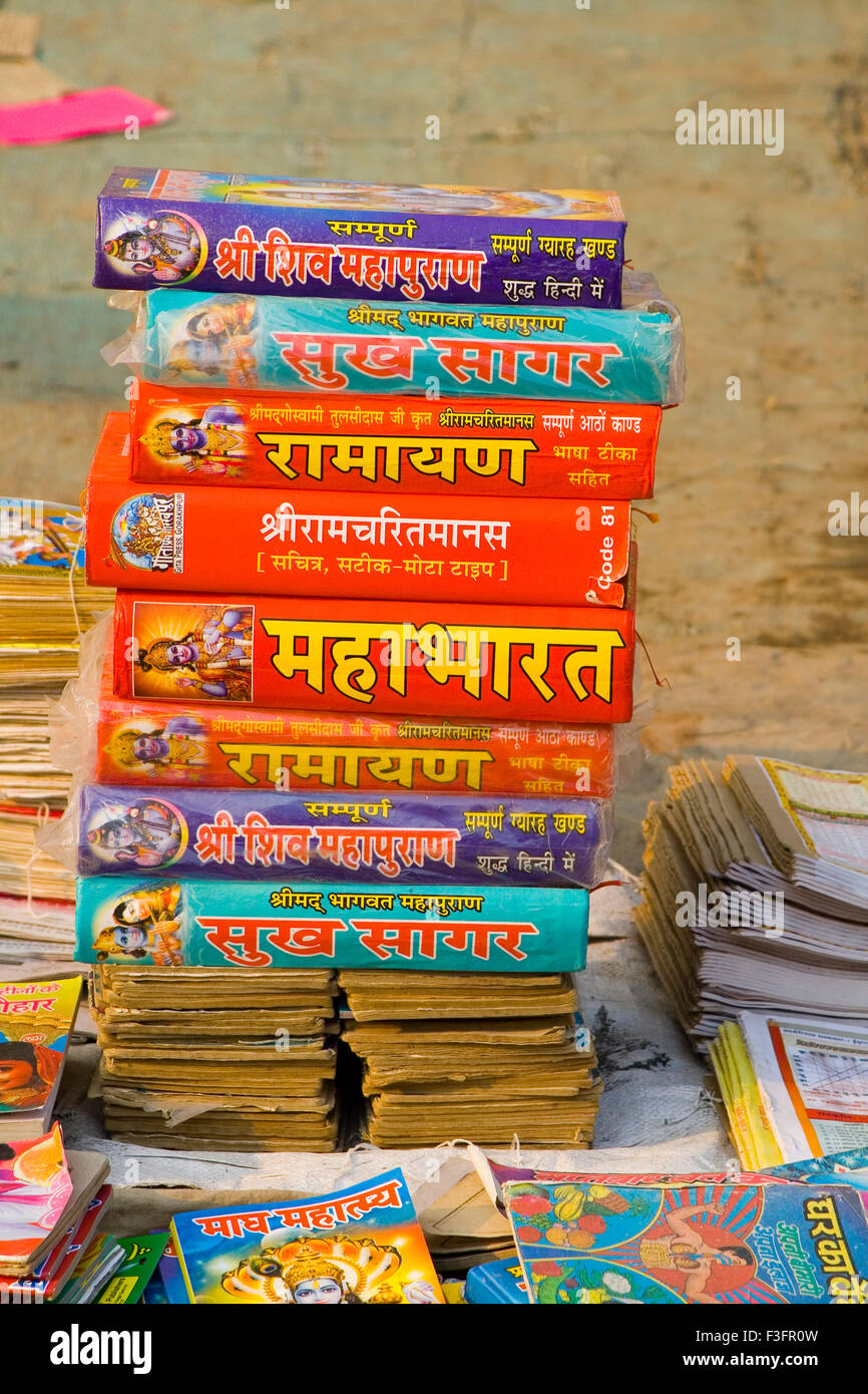 Hindu holy books Ramayana and Mahabharata in Allahabad