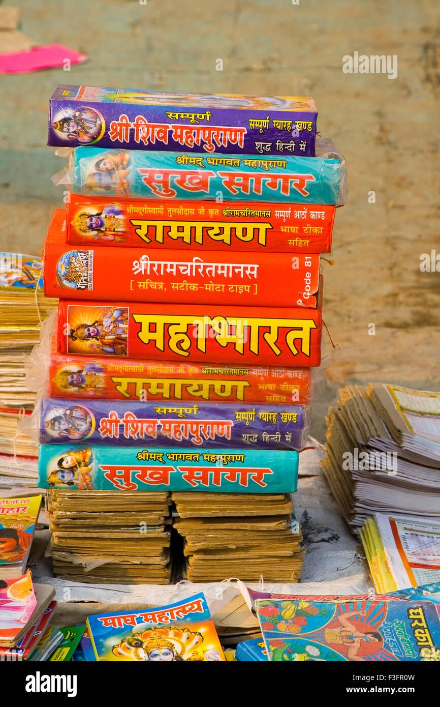 Hindu holy books Ramayana and Mahabharata in Allahabad ; Uttar Pradesh ; India - Stock Image