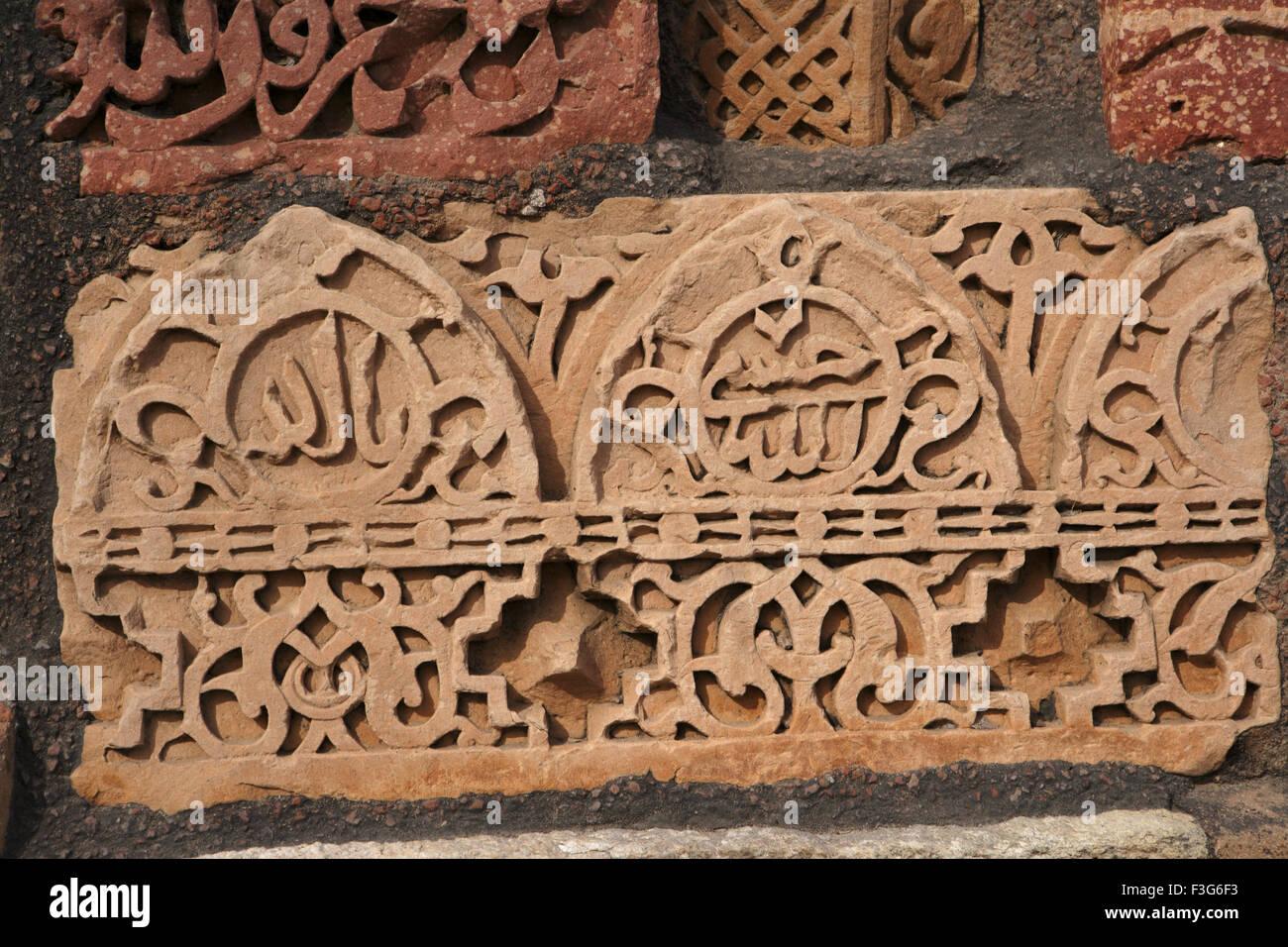 91c06675ae88 Quran inscription in Qutb Minar complex   Delhi sultanate   Delhi   India  UNESCO World Heritage Site