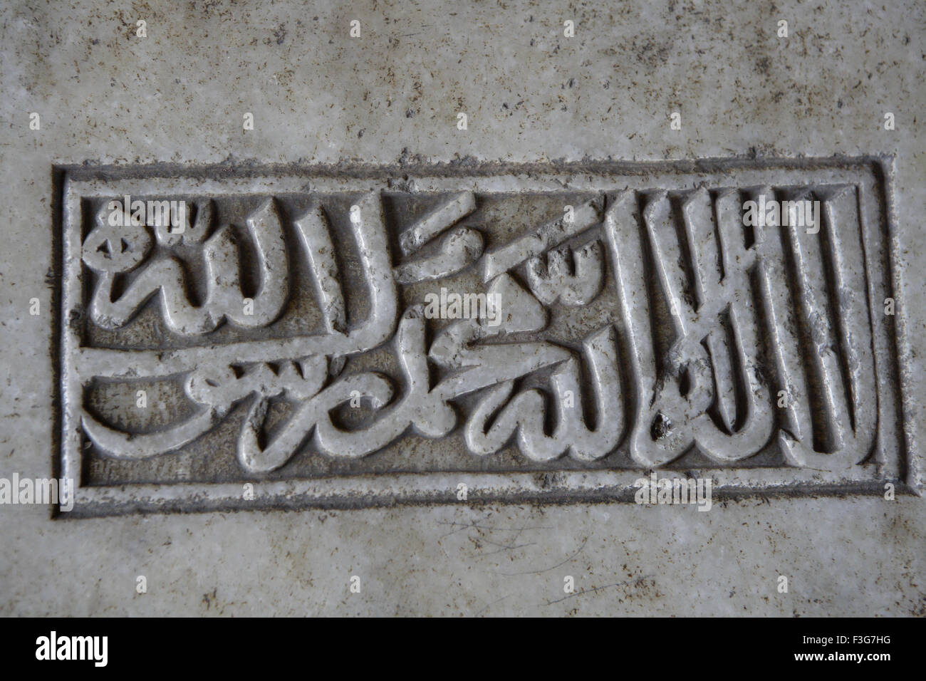 Quran inscription on Family member's chamber in Humayun's tomb built in 1570 ; Delhi ; India UNESCO World - Stock Image