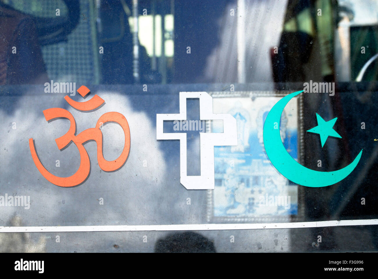 Muslim Christian Unity Stock Photos Muslim Christian Unity Stock