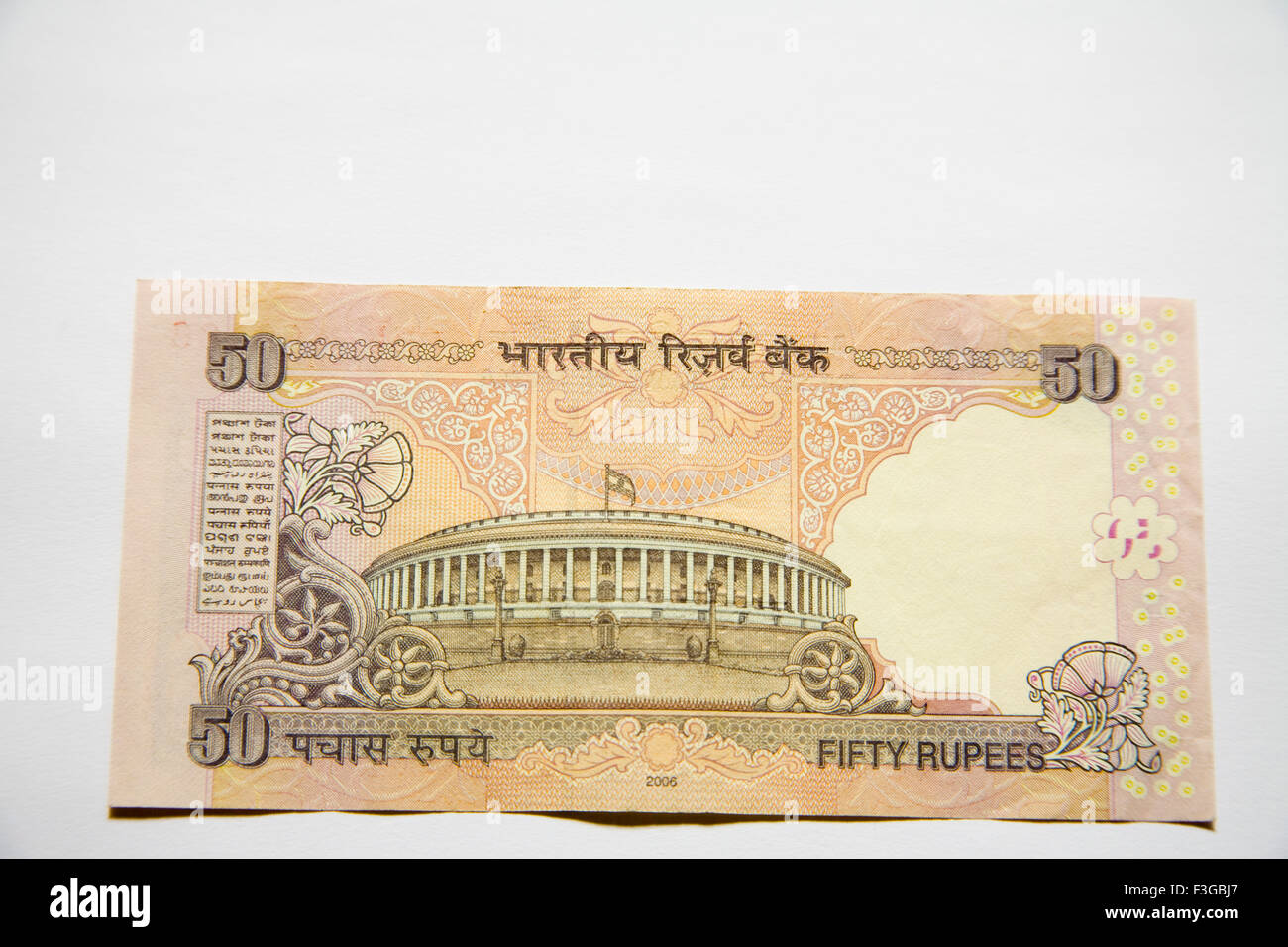 50 Rupee Note Stock Photos & 50 Rupee Note Stock Images - Alamy