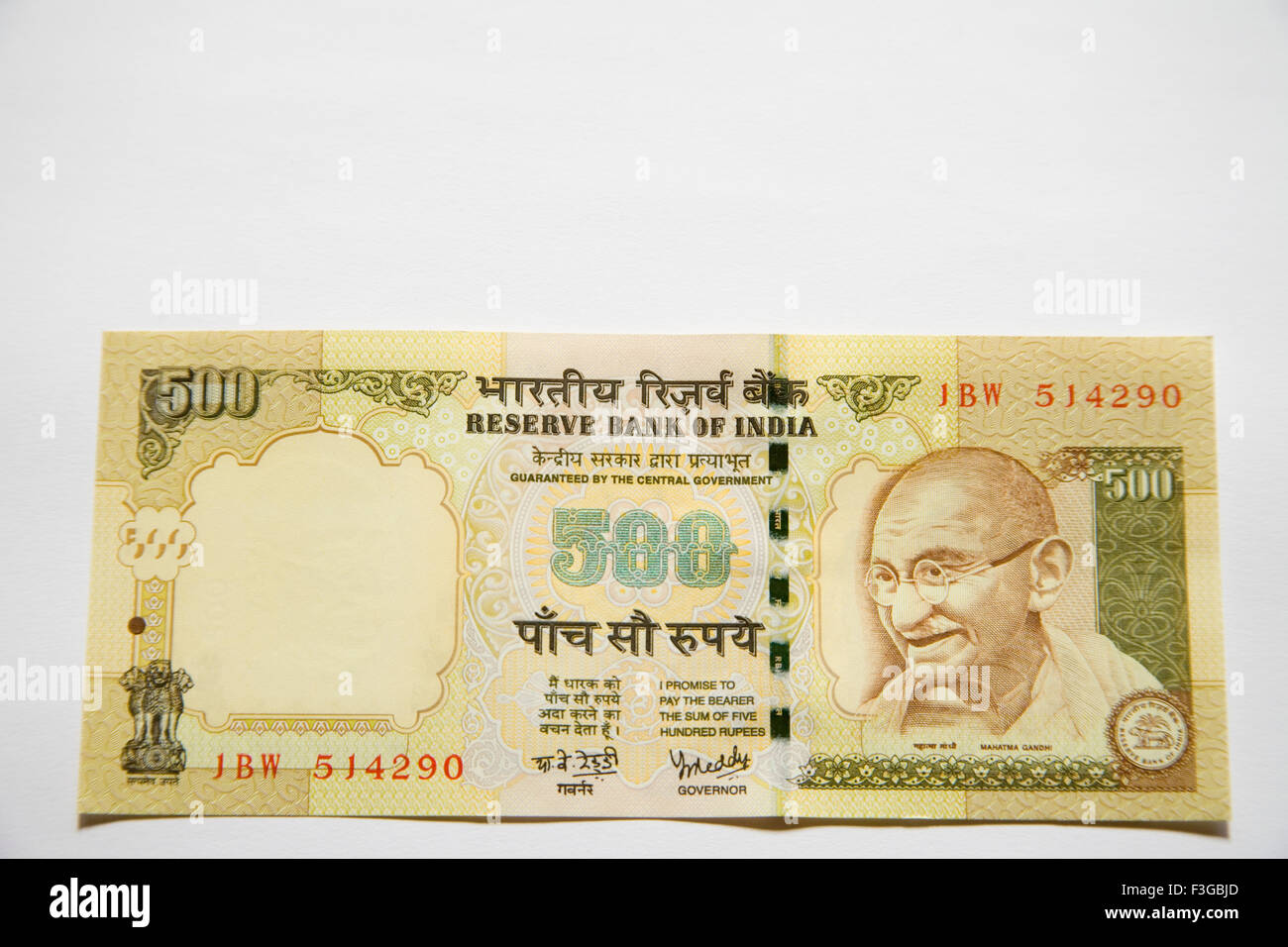Indian currency five hundred rupee note Reserve Bank Government of India show front side Stock Photo