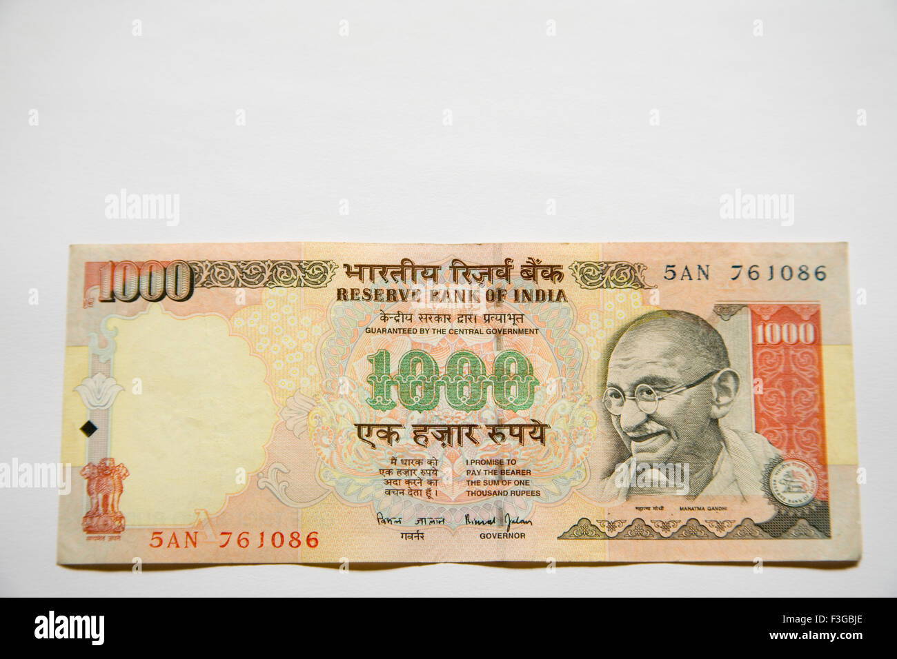 1000 Rupee Note Stock Photos & 1000 Rupee Note Stock Images