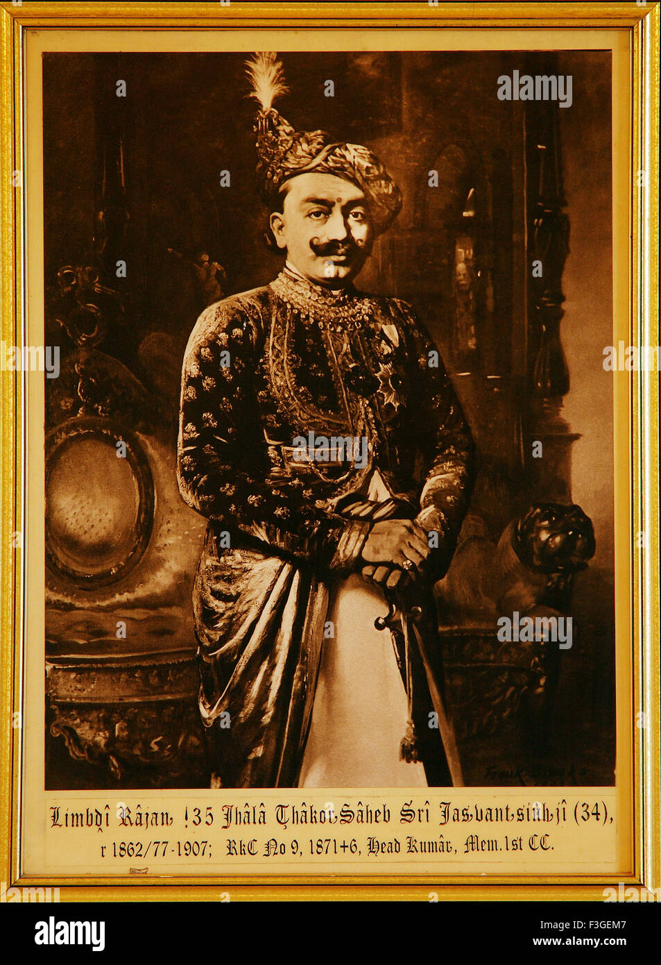 Painting and old royal portrait Limboi Rajan 35 Thakur Saheb Sri Jasvant Singh Ji 34 1862/77 1907 ; Gujarat ; India - Stock Image