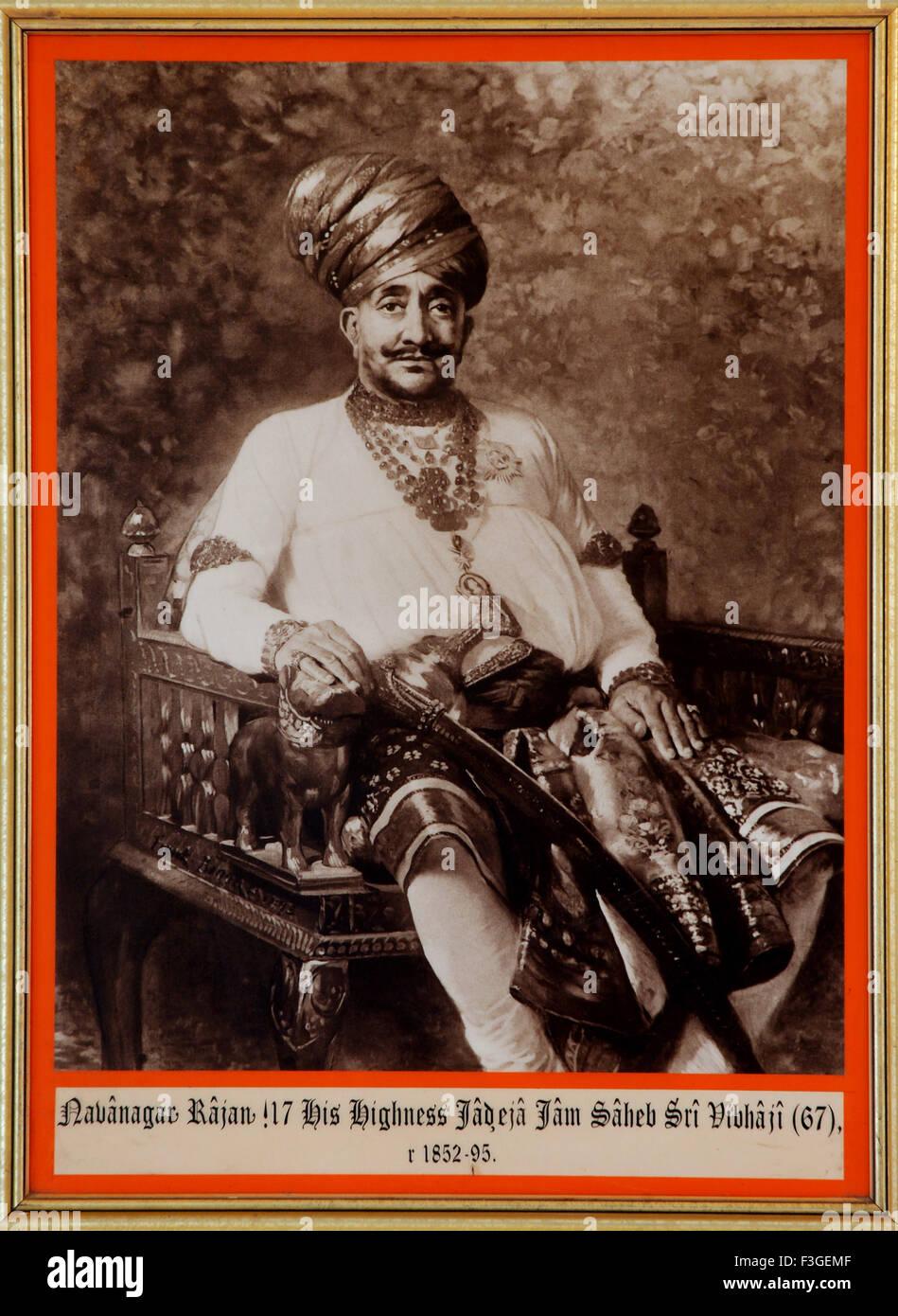 Painting and old royal portrait of Javanagar Rajan 17 his highness Jadeja Jam Saheb Sri Vibhai Ji 67 1852 95 ; Gujarat - Stock Image