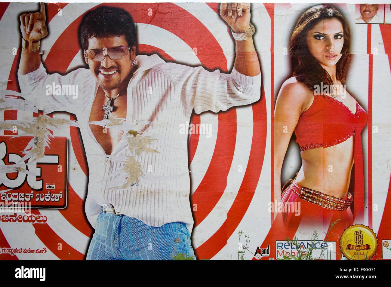 Wall poster of the Kannada Language film ; M G Road ; Bangalore ; Karnataka ; India NO MR - Stock Image