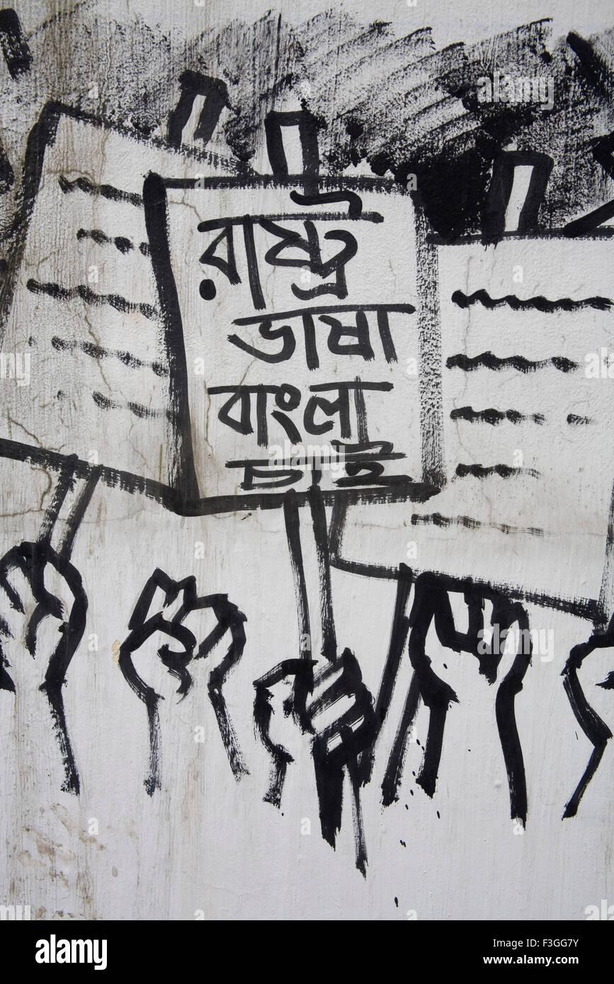 Drawings of political demonstration on the wall ; Dhaka ; Bangladesh - Stock Image