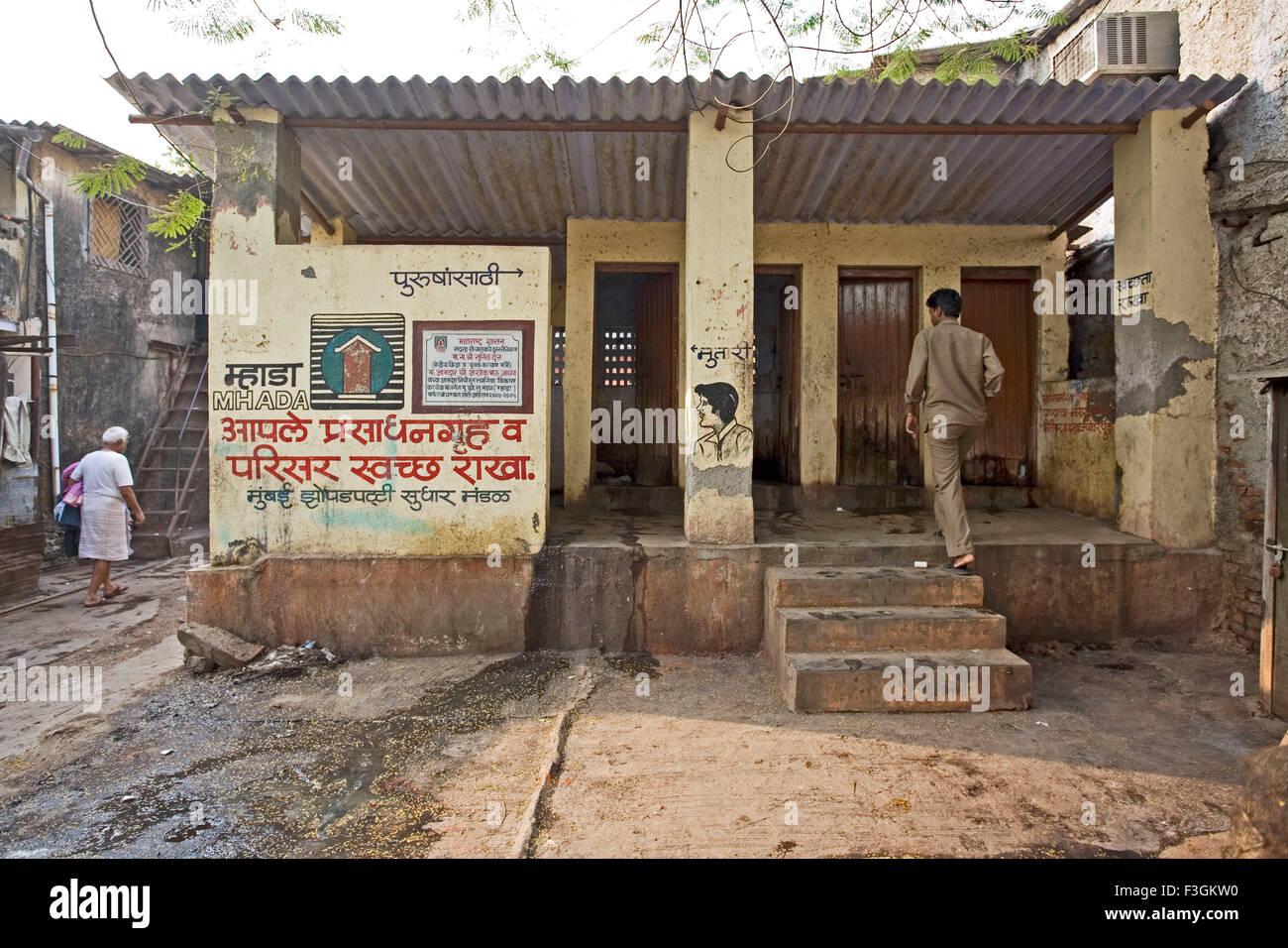 Public toilets for gents in a slum in unhygienic condition ; slum Khotwadi ; Santacruz ; Bombay now Mumbai ; Maharashtra - Stock Image