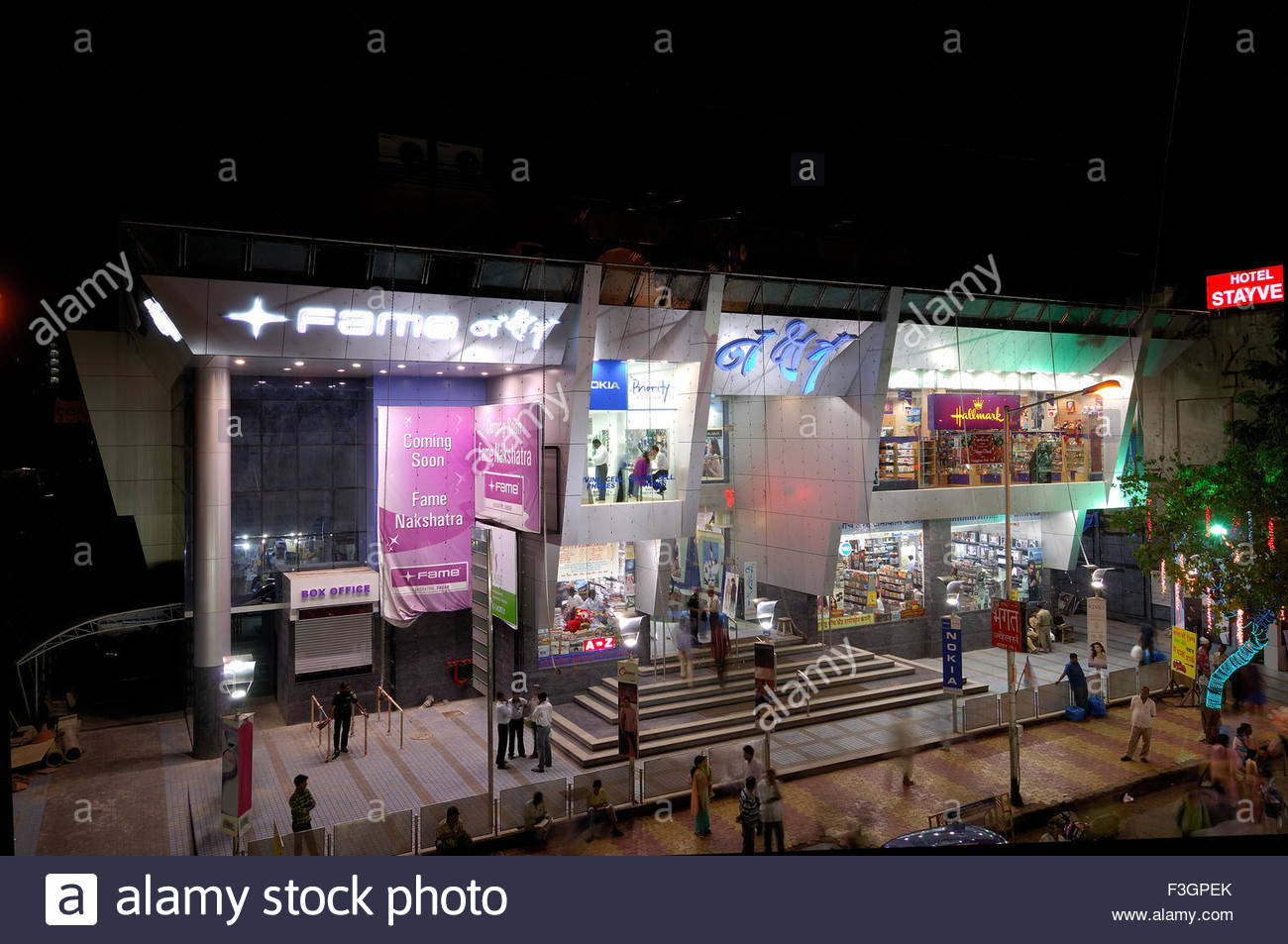 Nakshatra shopping mall and fame theatre in place of kohinoor theatre at Dadar; Mumbai Bombay ; Maharashtra ; India - Stock Image