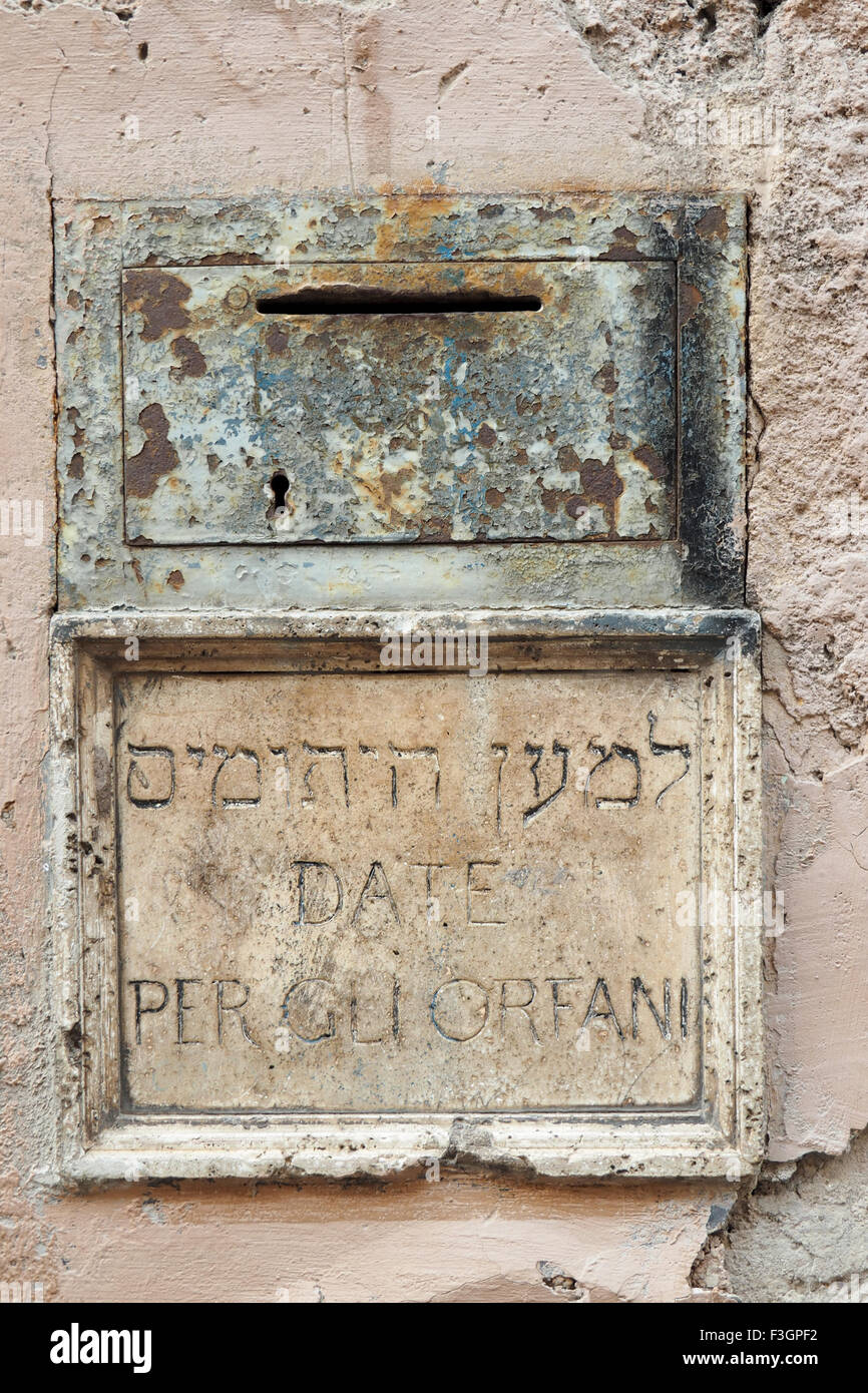 Letterbox and plaque with Hebrew script. - Stock Image