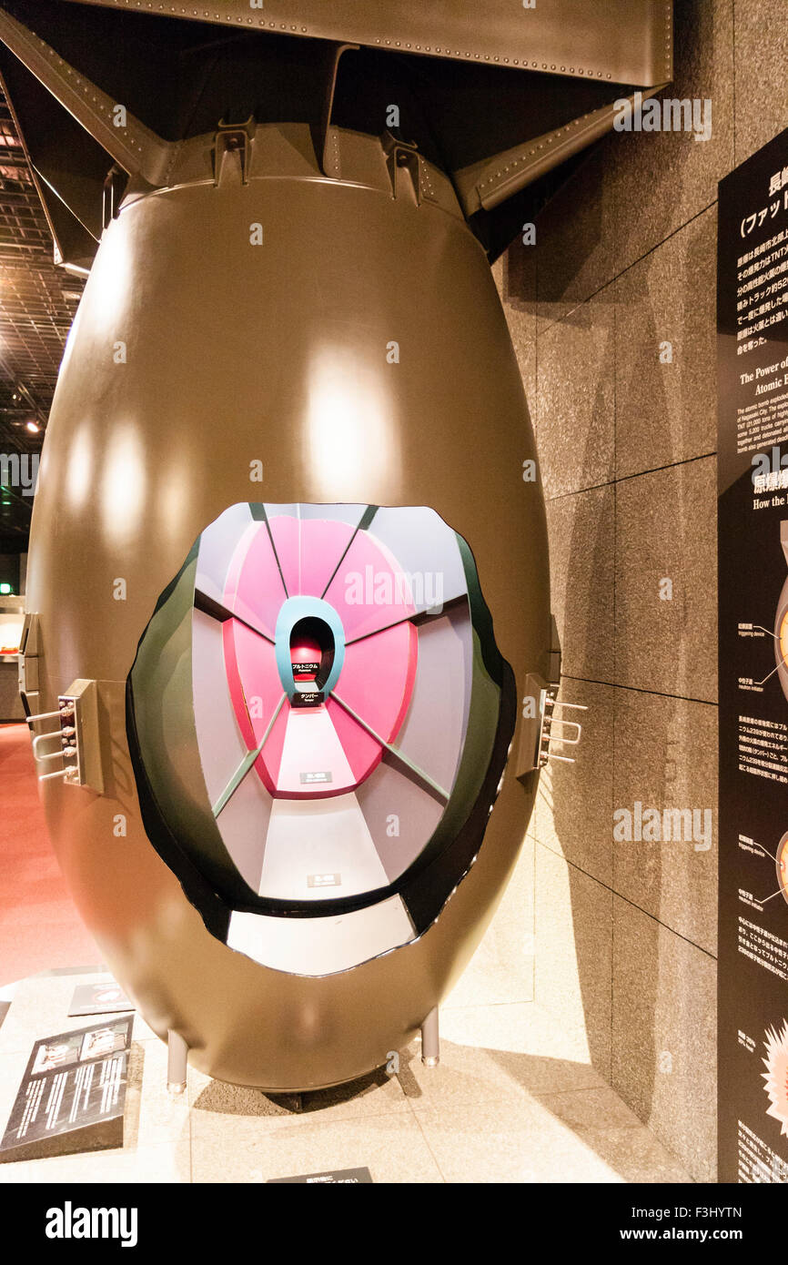 Nagasaki, the Atomic bomb museum. A cut away of the 2nd atomic bomb dropped on Japan, 'fatman' or 'fatboy', - Stock Image