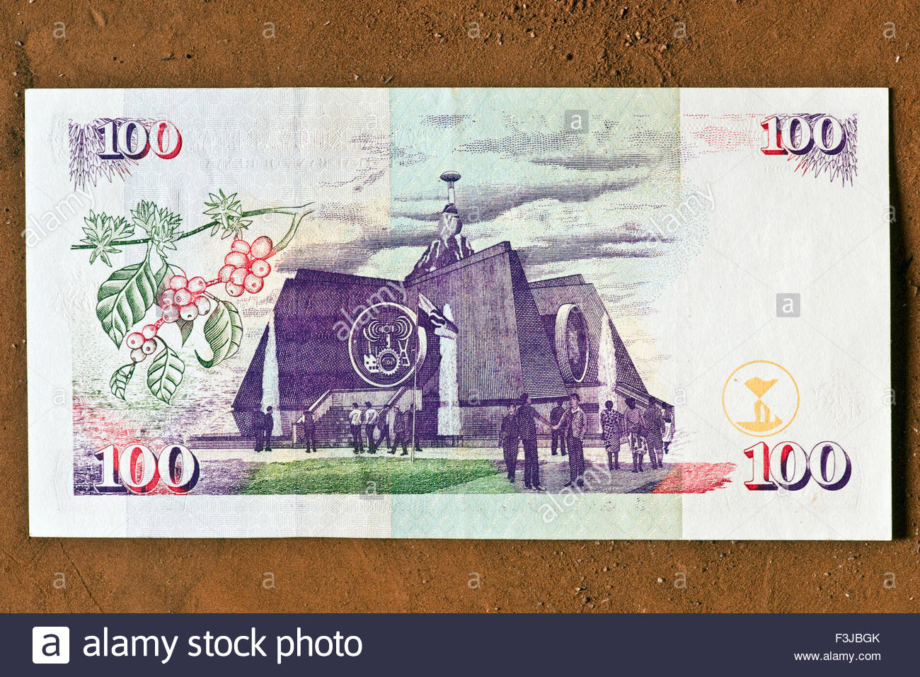 African Money Kenya Shilling Cash Kenya Africa Banknotes Stock Photo