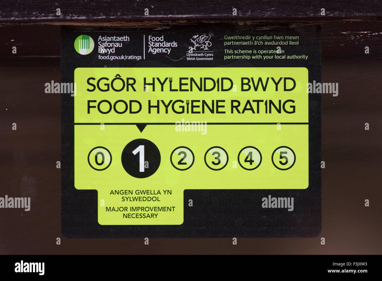 A restaurant with a level 1 food hygiene rating awarded by the Food Standards Agency (FSA) - Stock Image