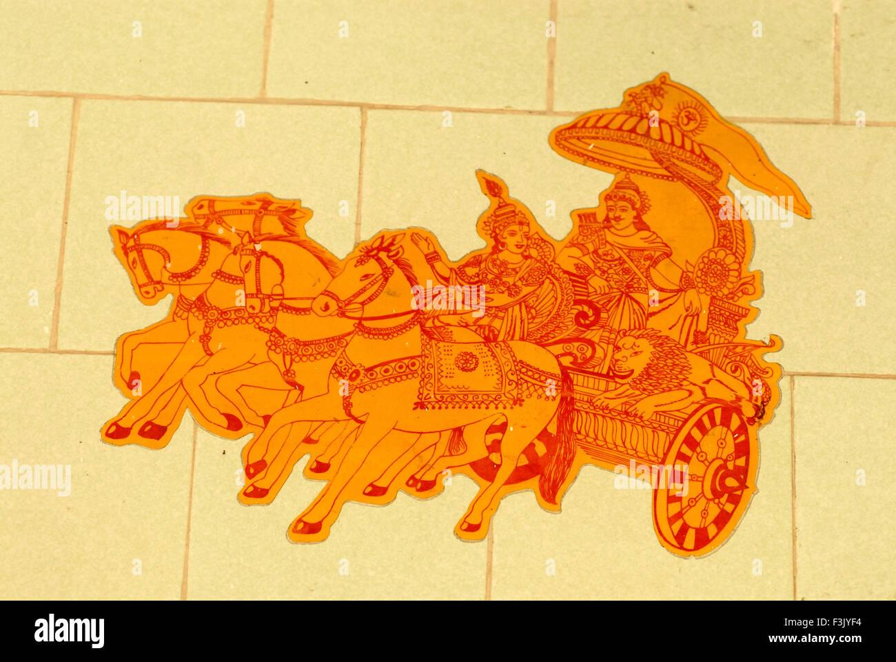 Lord Krishna explaining Geeta to Arjuna ; sticker fixed on the front wall of temple at Devgad fort Sindhudurg maharashtra - Stock Image