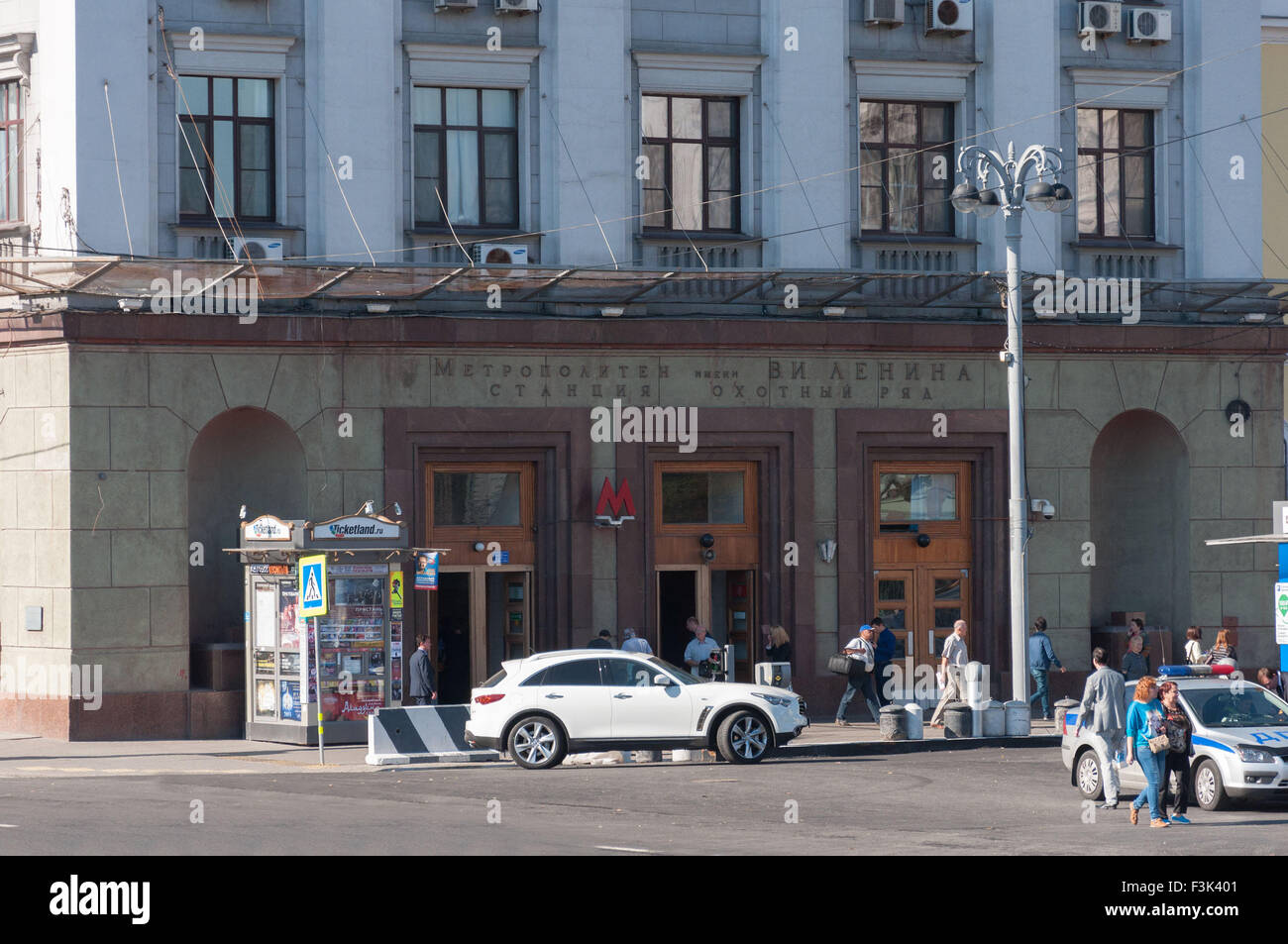 MOSCOW, RUSSIA - 21.09.2015. Entrance to the subway station Okhotny Ryad in Moscow city center Stock Photo