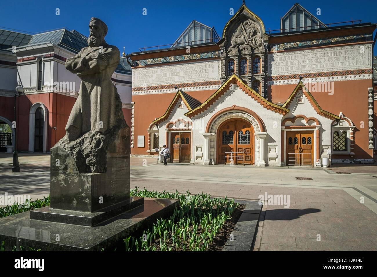 State Tretyakov Gallery: the history of creation, exhibits, photos, address, best tips before visiting 31