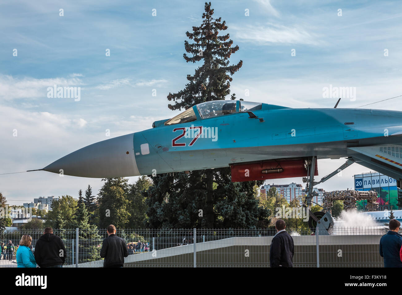 Moscow, Russia - October 5, 2015: Part of the Exhibition Centre VDNH (VVC), Moscow, Russia. The old military plane Stock Photo