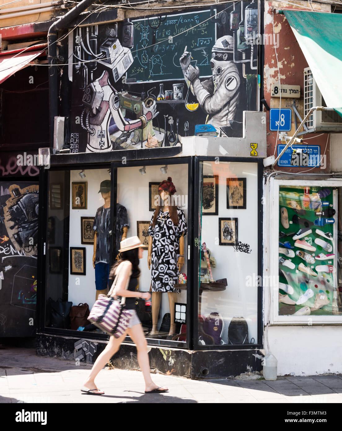 Tel Aviv walks, Israel - Stock Image