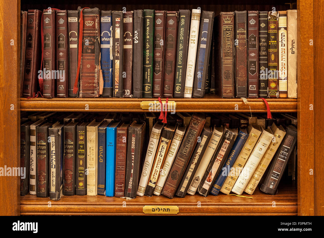 Jewish holy books inside Cave Synagogue (part of Western Wall) in Jerusalem, Israel. - Stock Image