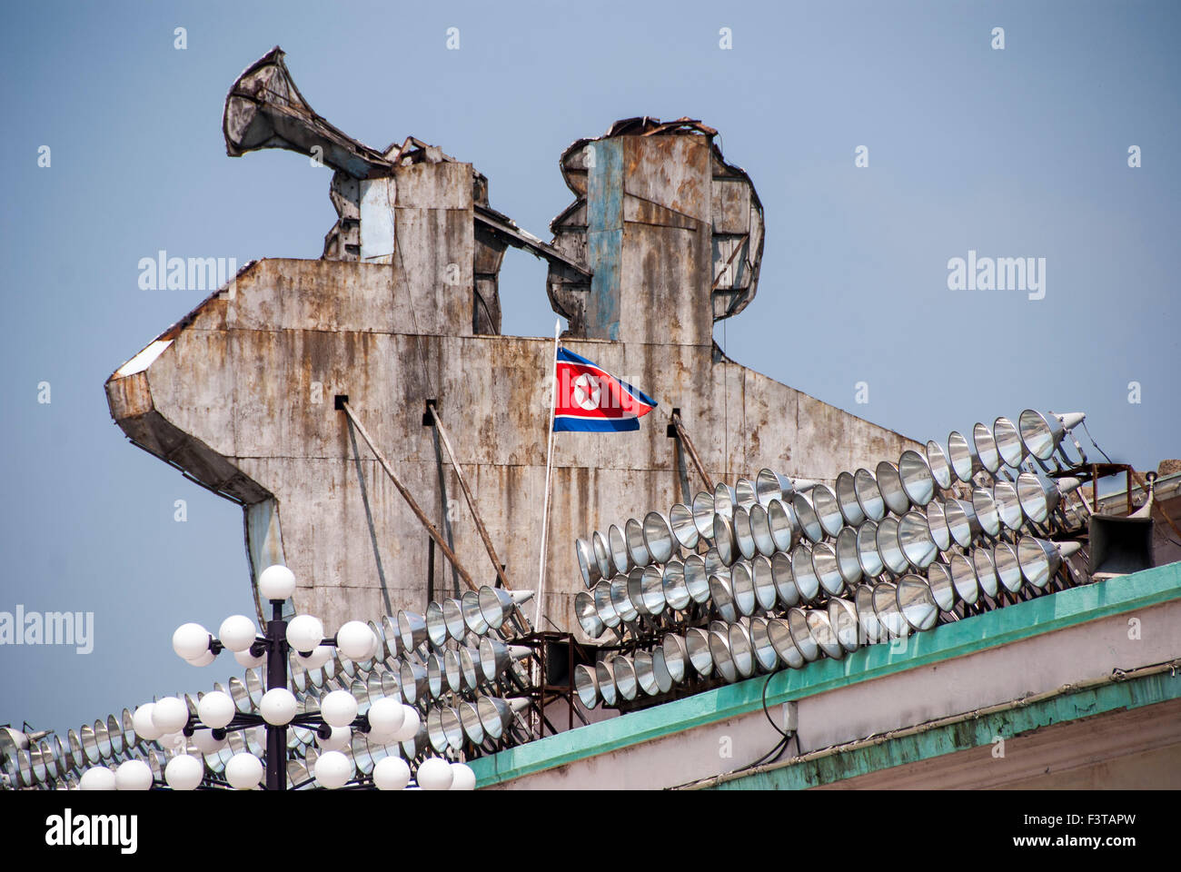 Busty backside of propaganda display in Pyongyang, North Korea, DPRK Stock Photo