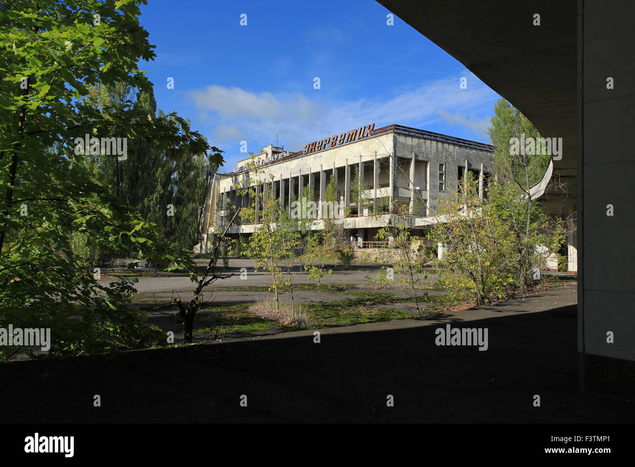 """The Palace of Culture """"Energetik"""", located at the Lenin Square in the abandoned city Pripyat. Chernobyl Exclusion Stock Photo"""