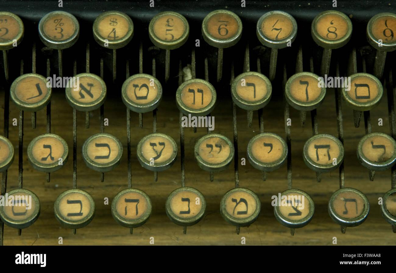 Hebrew typewriter - Stock Image
