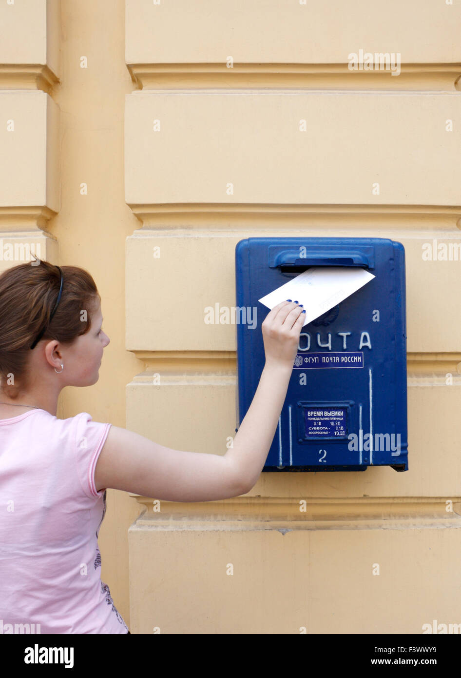 The girl sent a letter - Stock Image