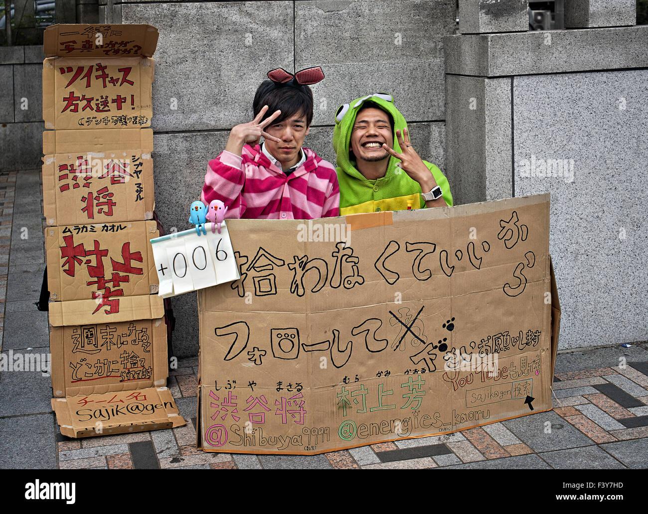 Mature japanees tgp