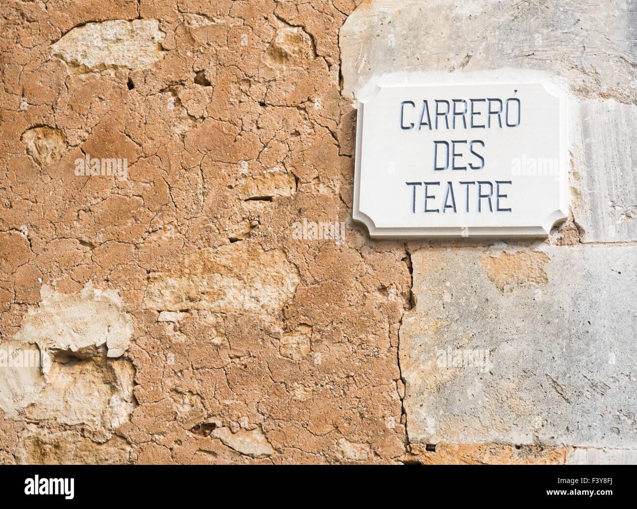 Old wall Carrero des teatre - Stock Image