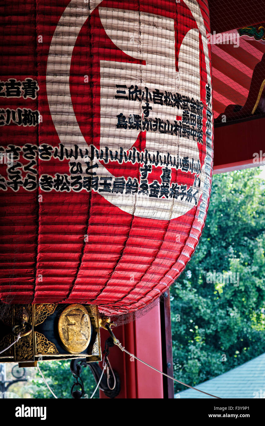 Japan, Honshu island, Kanto, Tokyo, Senso-ji shrine. - Stock Image