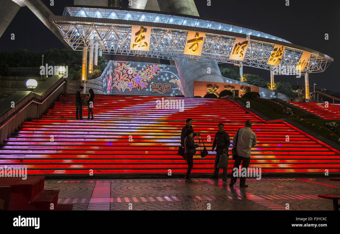 Illuminated stairs Oriantal Pearl Tower Stock Photo