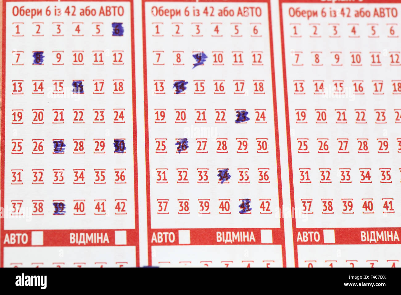 Lottery Coupon Stock Photos & Lottery Coupon Stock Images