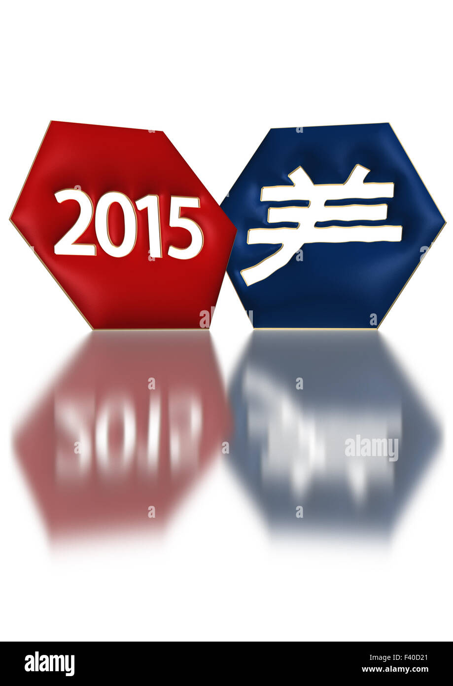 2015 Year of the goat. - Stock Image