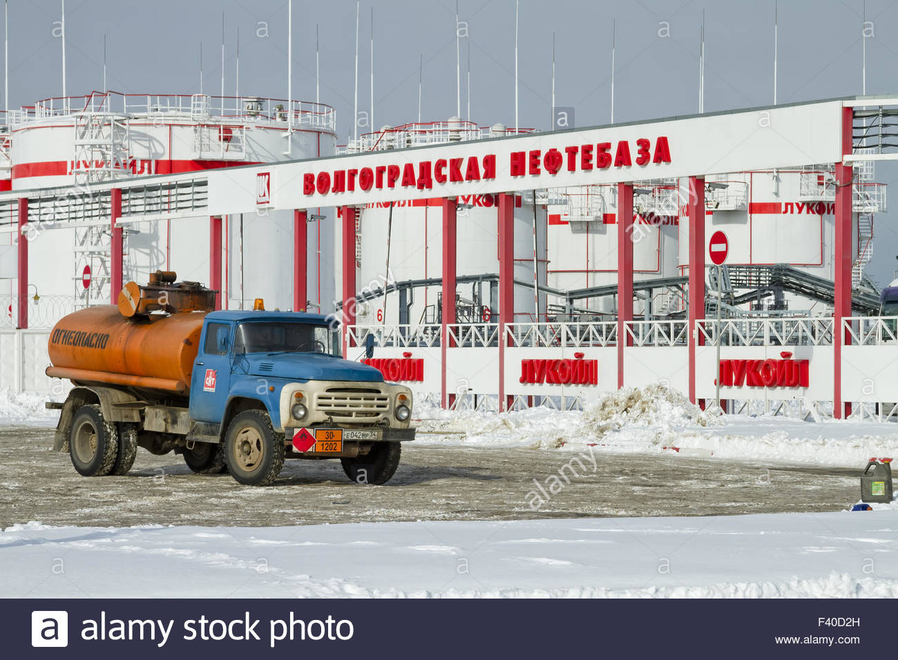 Russian truck stands amid tank farms - Stock Image