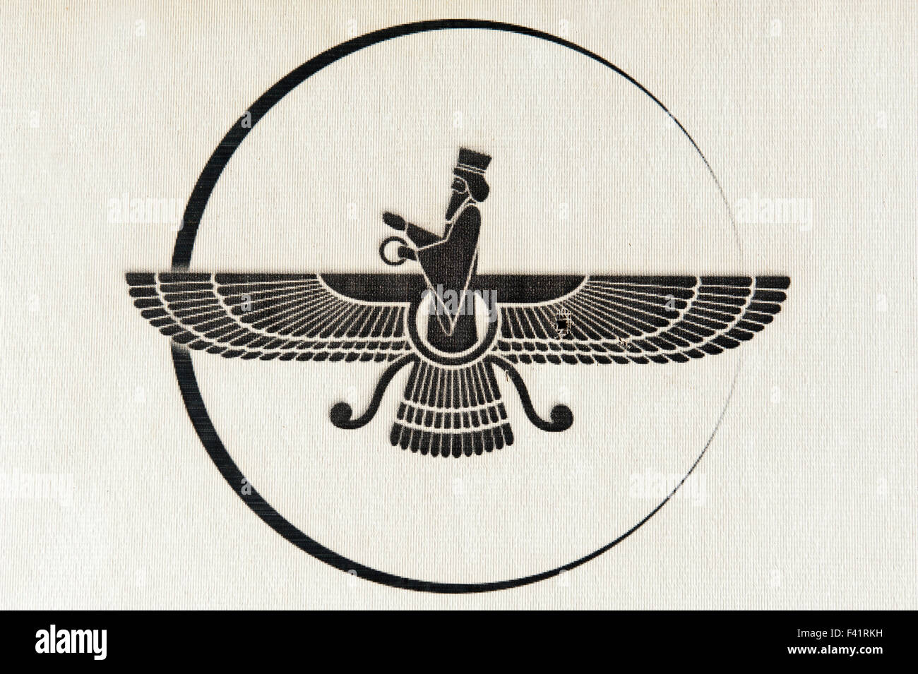 Symbol Of Zoroastrianism Faravahar Symbol For God Ahura Mazda