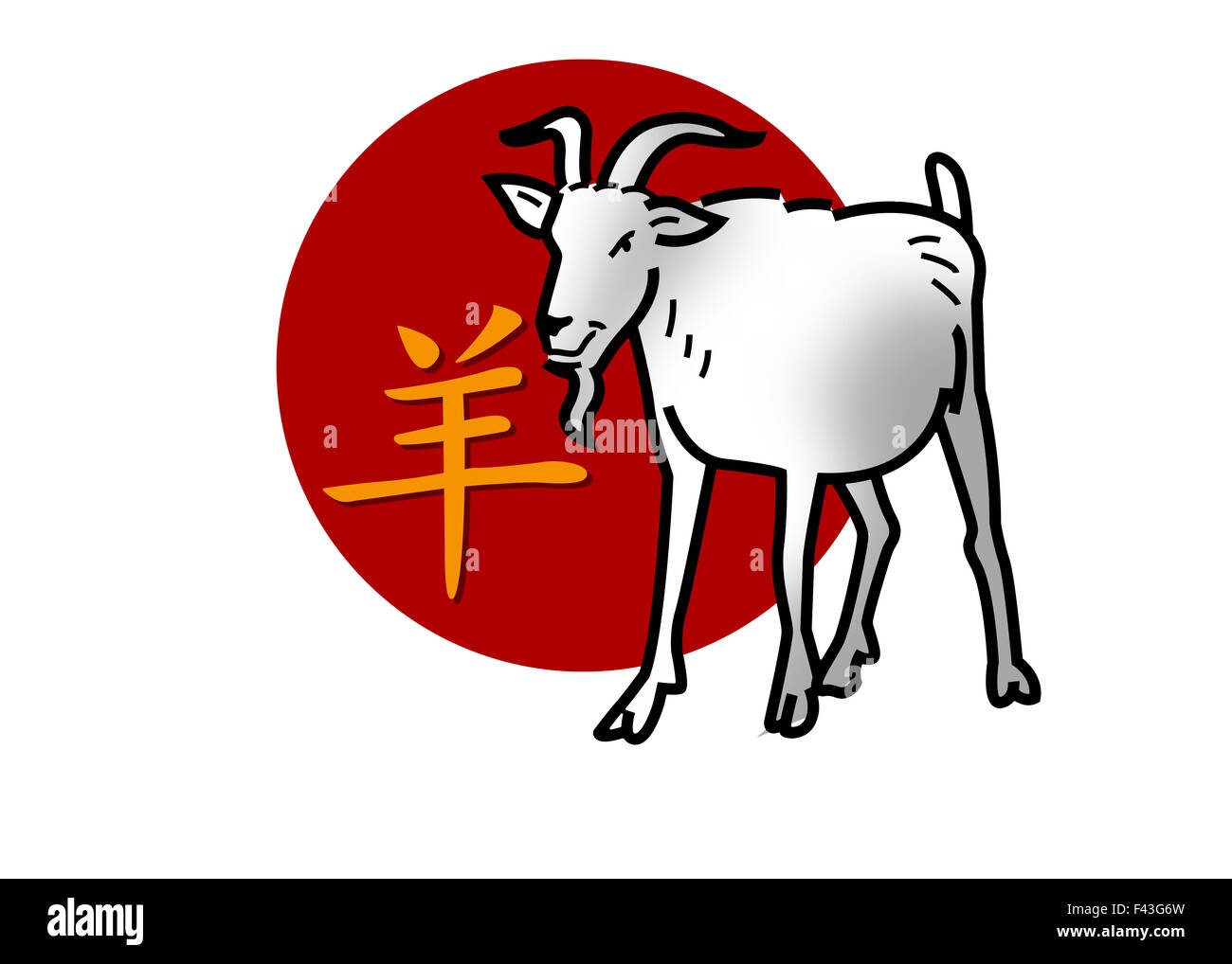 Chinese zodiac sign for year of the goat - Stock Image