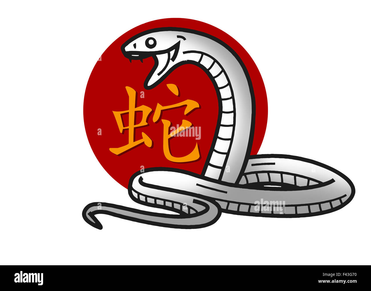 chinese zodiac sign for year of the snake stock photo 88589060 alamy