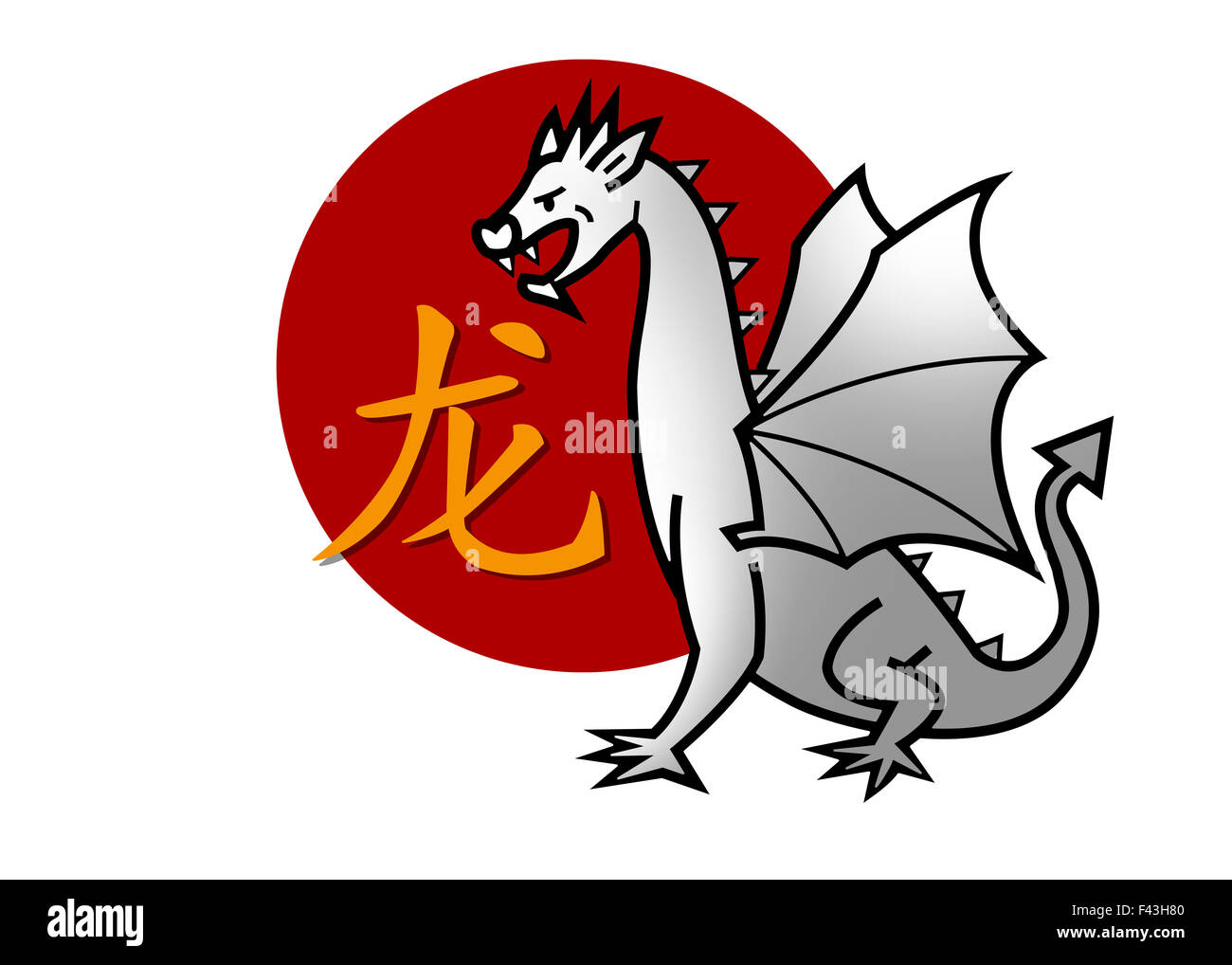 Chinese zodiac sign for year of the dragon Stock Photo