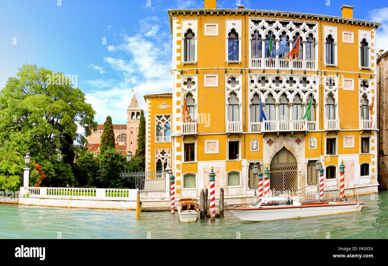 Academia Venice - Stock Image