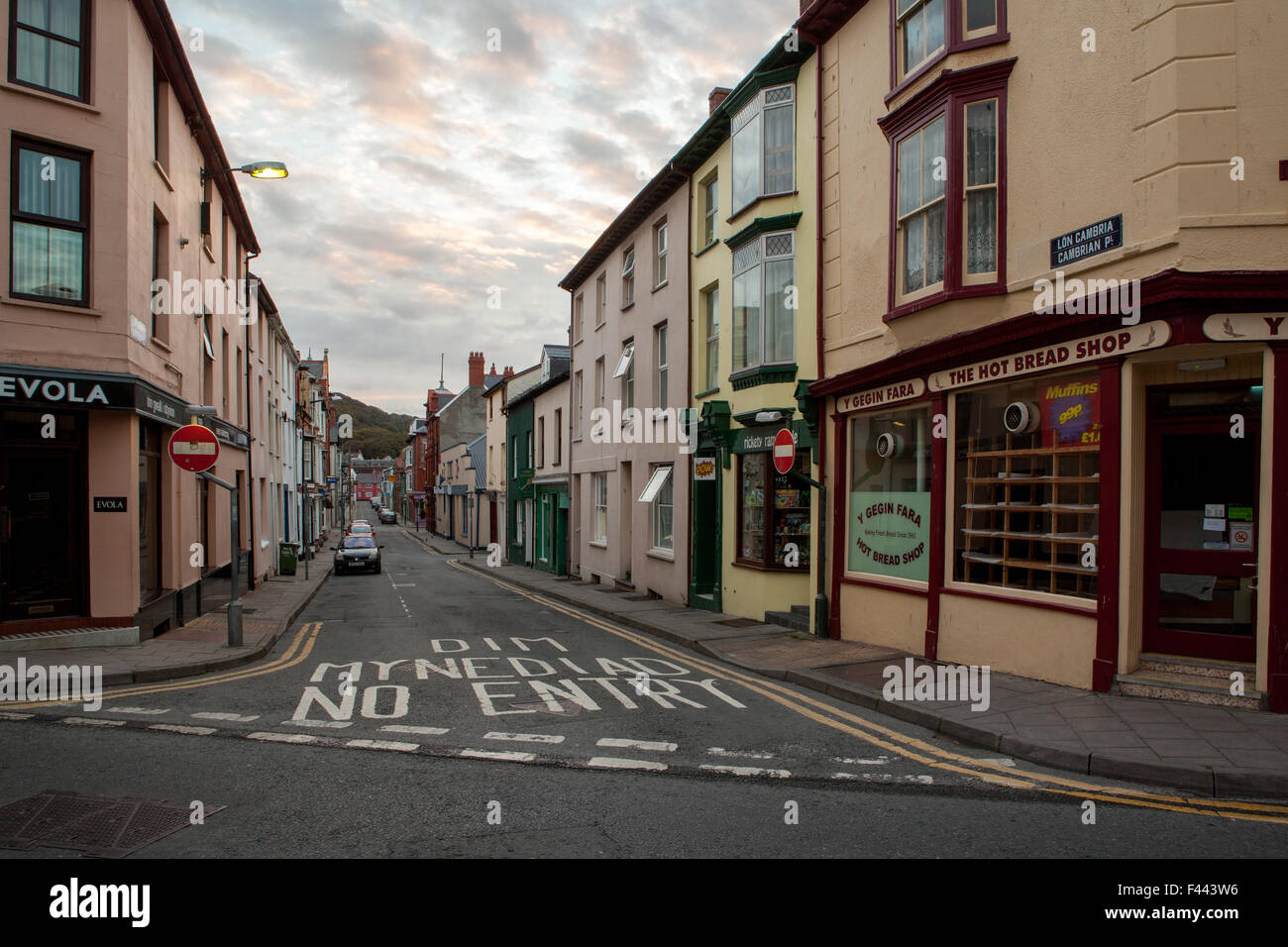 Cambrian place Aberystwyth Wales UK - Stock Image