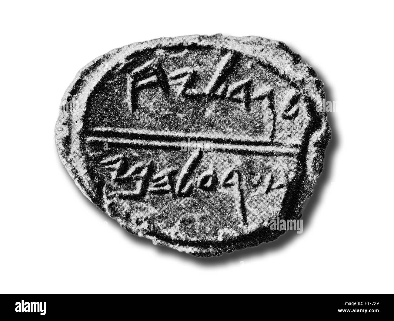 """5814. Hebrew clay bulla inscribed """"Belonging to Gedaliah who is over the House"""" - Stock Image"""